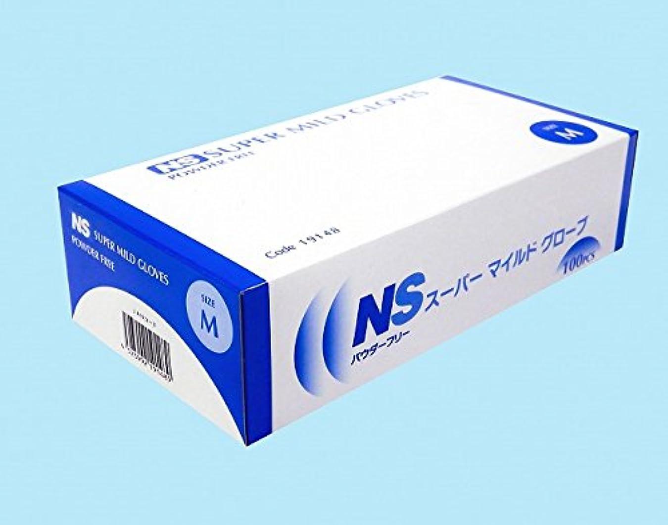【日昭産業】NS スーパーマイルド プラスチック手袋 パウダーフリー M 100枚*20箱入り (ケース販売)