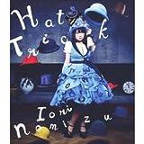Hat Trick(初回限定盤)(DVD付)