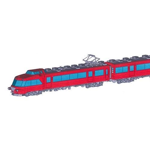 1/80 名鉄7000系パノラマカープラキット 先頭車2輌 ネコ パブリッシング HOゲージ