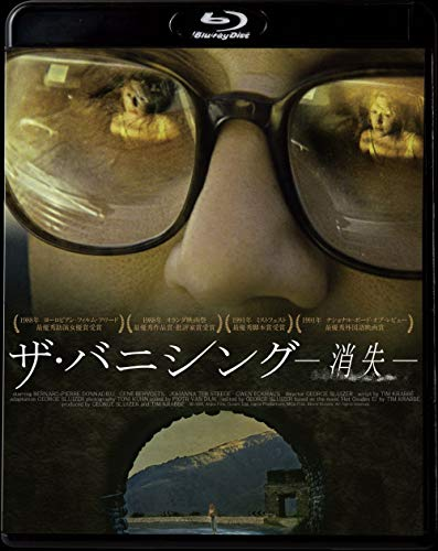 ザ・バニシング-消失- [Blu-ray]