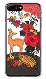 ガールズネオ apple iPhone 7 Plus ケース (お花/花札《猪鹿蝶》) Apple iPhone7Plus-COM-1016