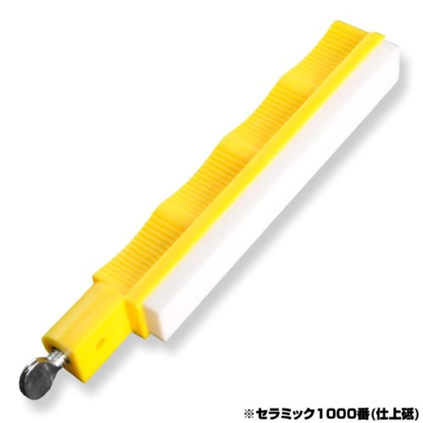 ドレインブリッジ不快ランスキーシャープナー 砥石 補充用 LS1000 セラミック1000番(仕上砥)