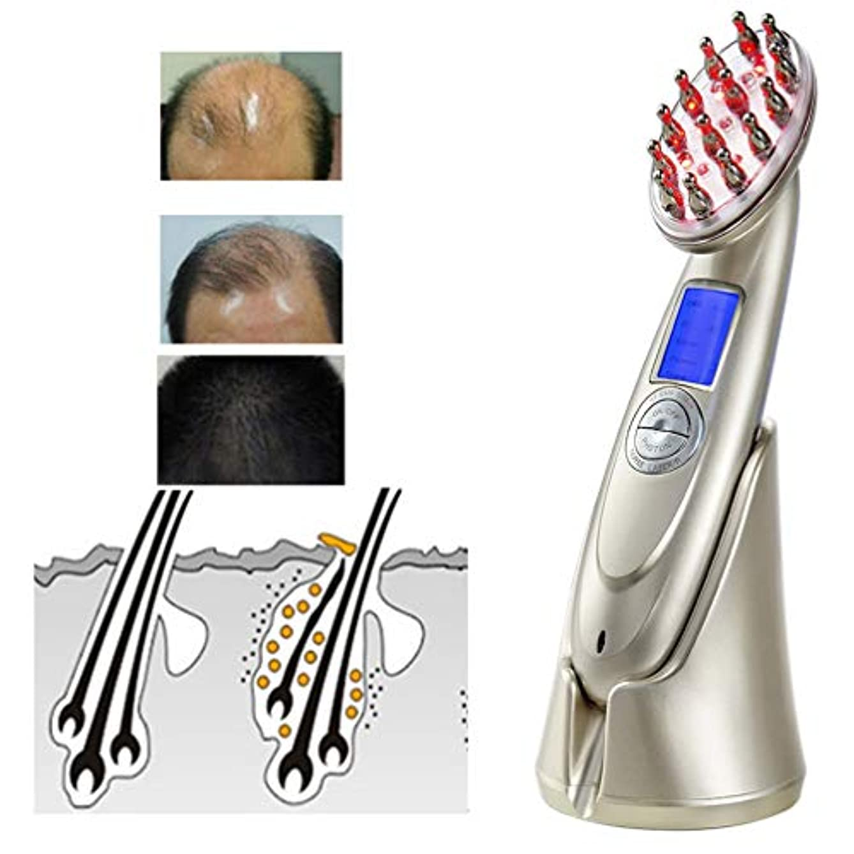 比較的容器登場電気マッサージくし赤外線とデジタル液晶画面、ヘアーコーム治療髪の成長発髪の肥厚
