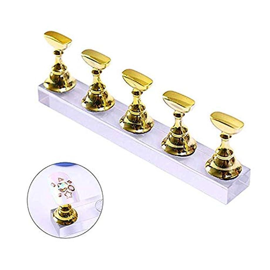 磁気 アクリルマニキュア工具 ネイル練習 スタンド ハンドネイルエクササイズペデスタル ネイル用品 ネイルチップディスプレイスタンド セット (ゴールド)
