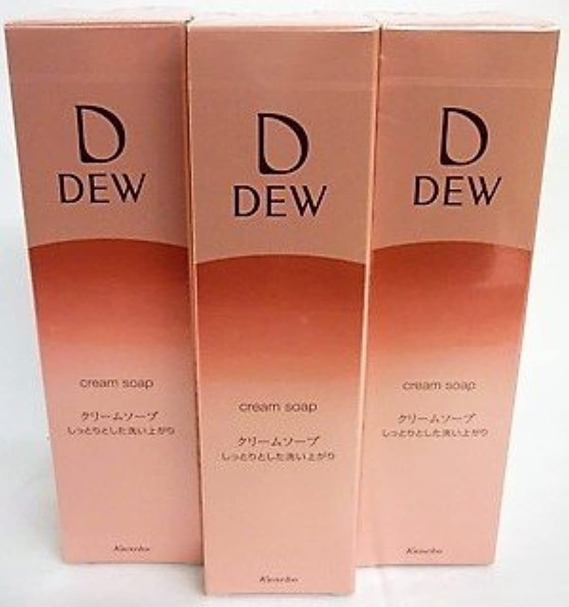 精通した小売年金[3個セット]DEW クリームソープ 125g入り×3個