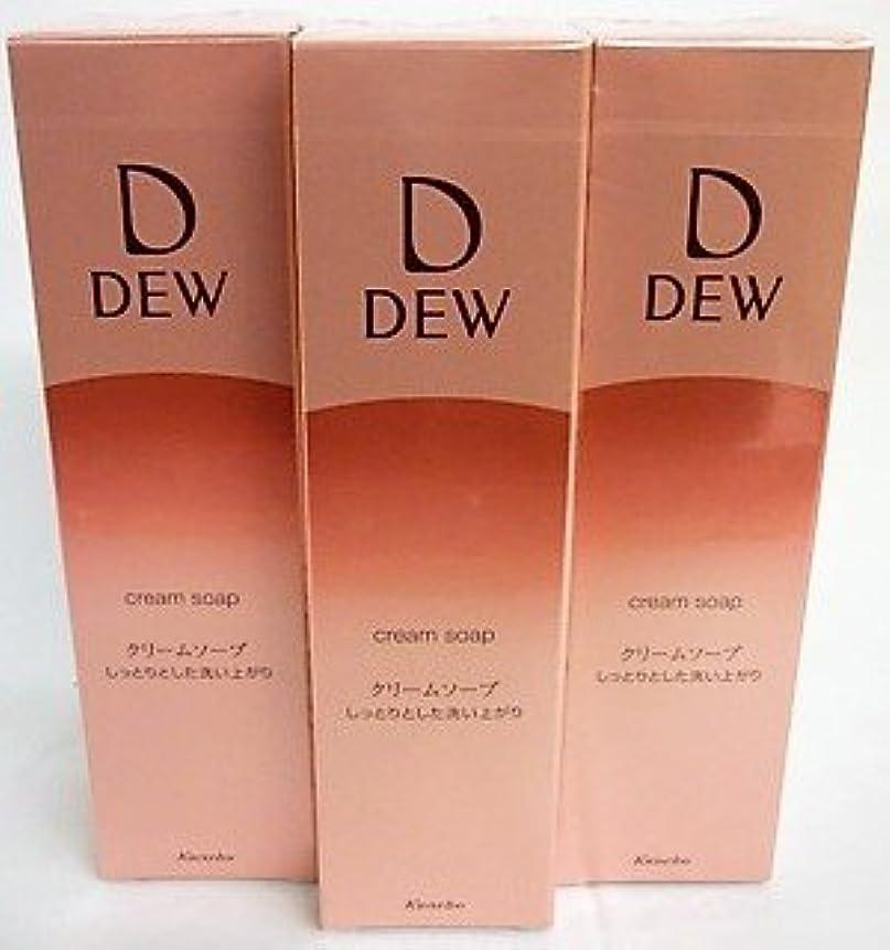 肥満ヘア法的[3個セット]DEW クリームソープ 125g入り×3個