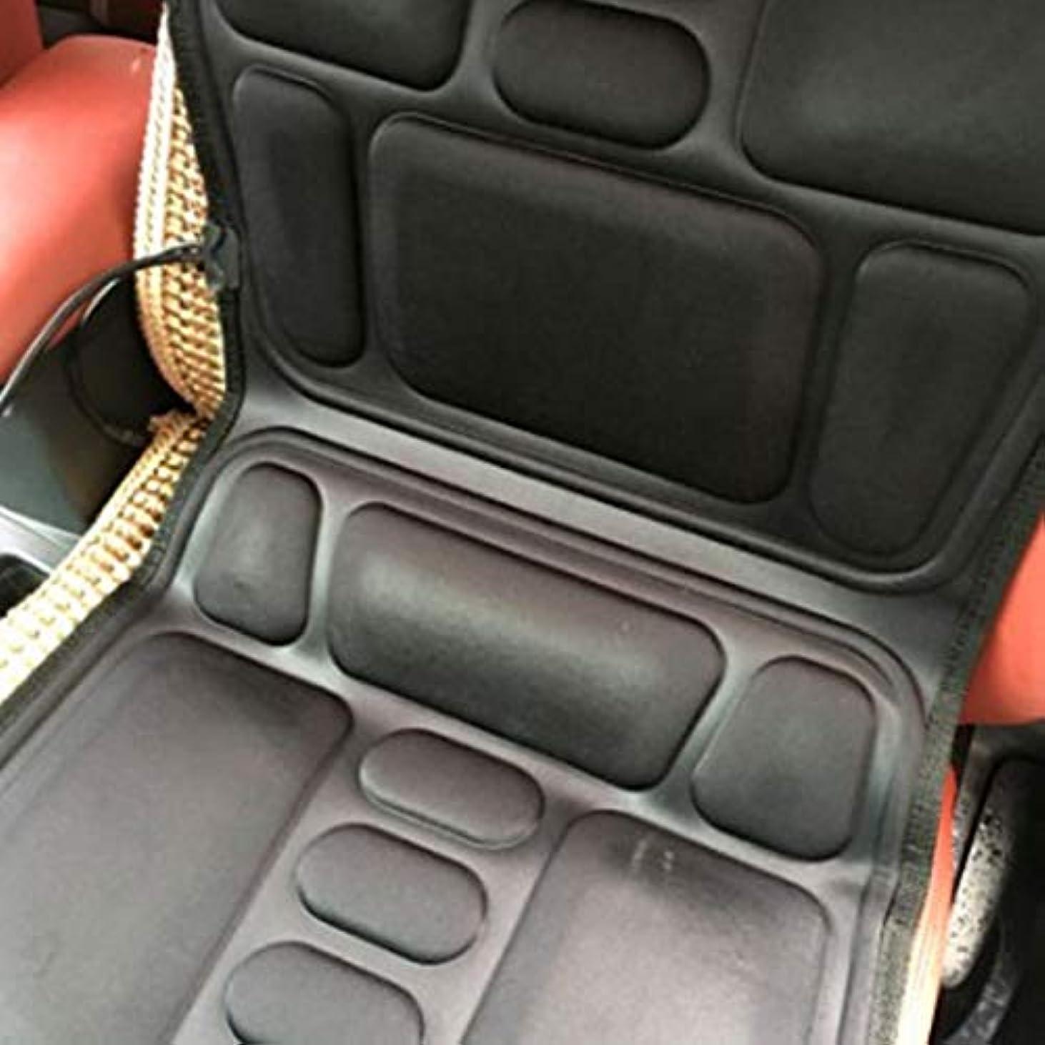 数値なしでピンCar Chair Home Seat Heat Cushion Back Neck Waist Body Electric Multifunctional Chair Massage Pad Back Massager