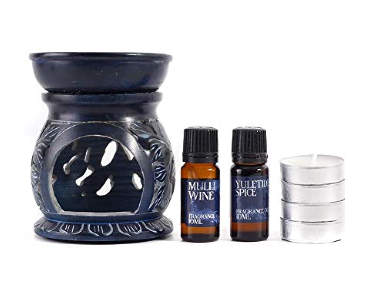 モッキンバードペットボーダーMulled Wine and Christmas Spice Oil Burner Gift Set