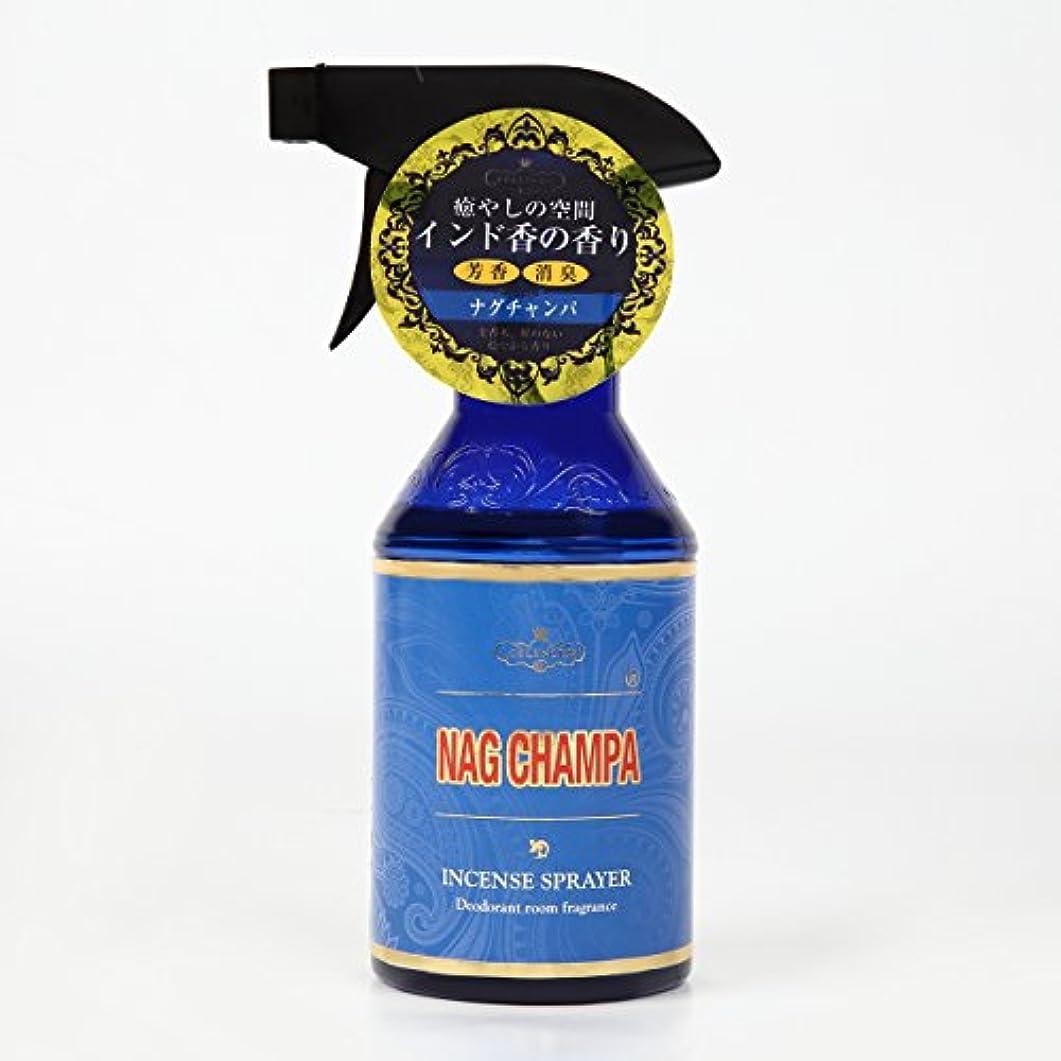 服天サーキュレーションお香の香りの芳香剤 セレンスフレグランスルームスプレー ナグチャンパ