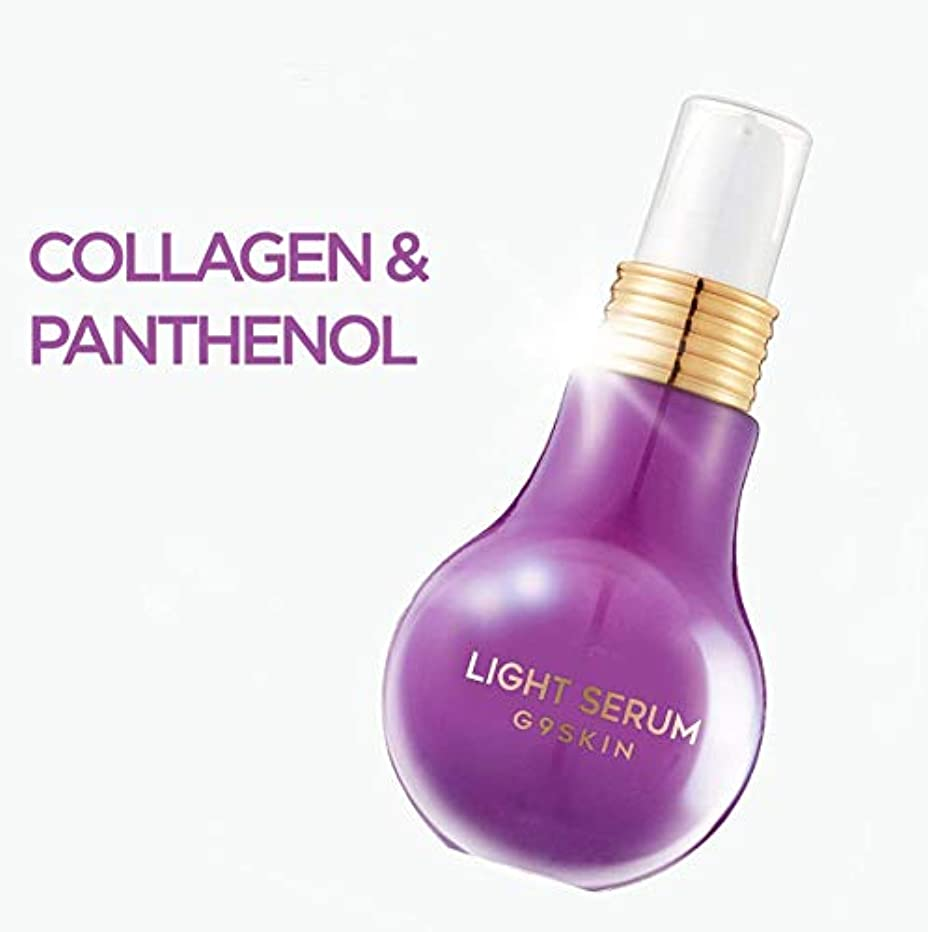 割り当てセンチメートル散逸[G9SKIN/G9スキン] Light Serum Collagen&Panthenol/コラーゲン+パンテノール | 50ml 電球セラム 光セラム SkinGarden/スキンガーデン (コラーゲン&パンテノール)
