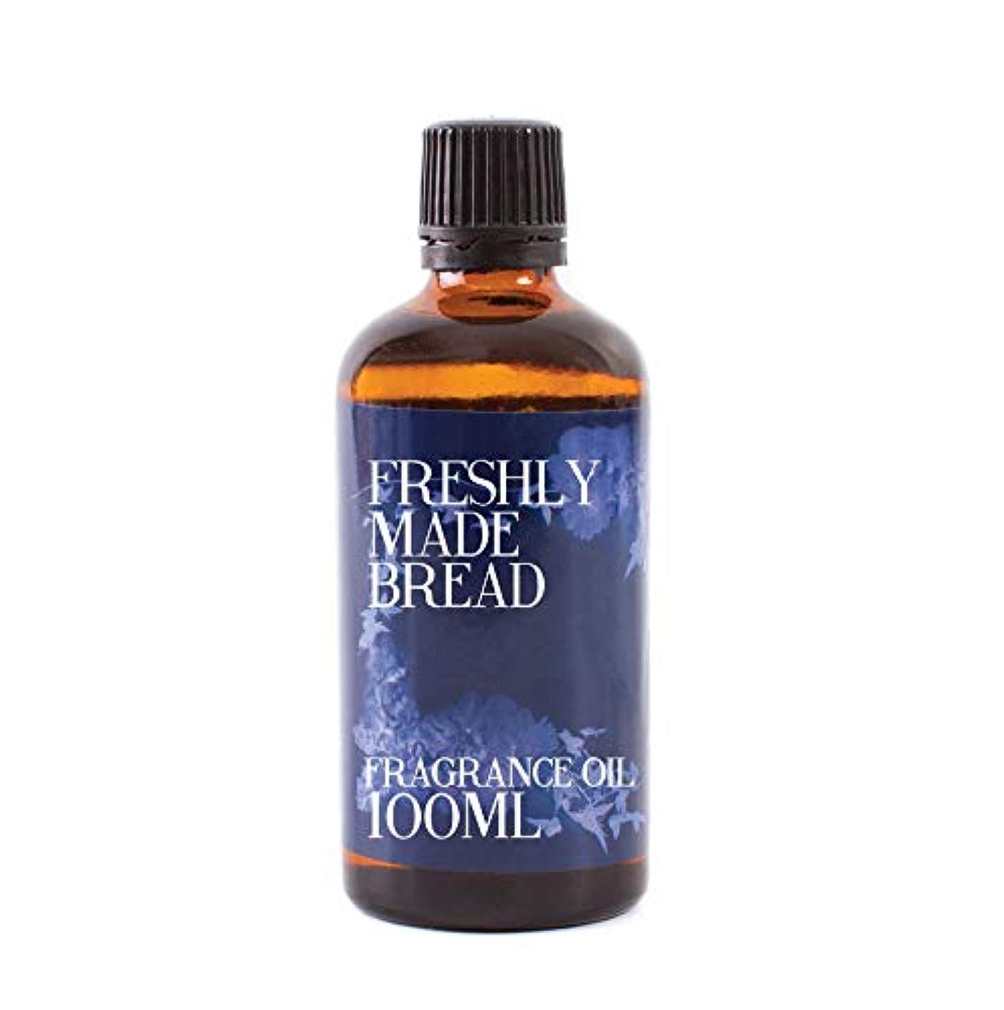 ムスタチオ意見遠征Mystic Moments | Freshly Made Bread Fragrance Oil - 100ml