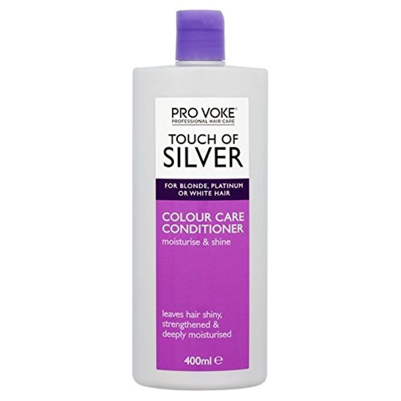 プロジェクター溶かす同志銀毎日ナリッシュコンディショナー400ミリリットルのタッチ x2 - Touch of Silver Daily Nourish Conditioner 400ml (Pack of 2) [並行輸入品]