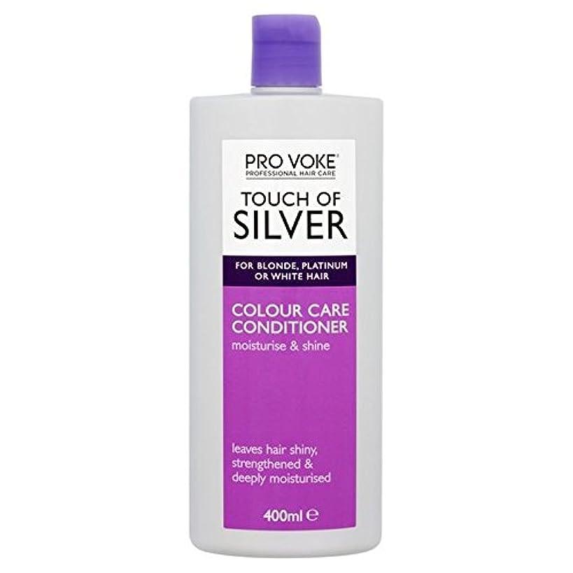 ゆるい立証する辞任する銀毎日ナリッシュコンディショナー400ミリリットルのタッチ x2 - Touch of Silver Daily Nourish Conditioner 400ml (Pack of 2) [並行輸入品]