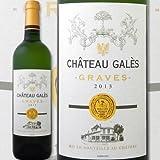シャトー・ガレス・グラーブ・ブラン 2013 フランス 白ワイン 750ml 辛口