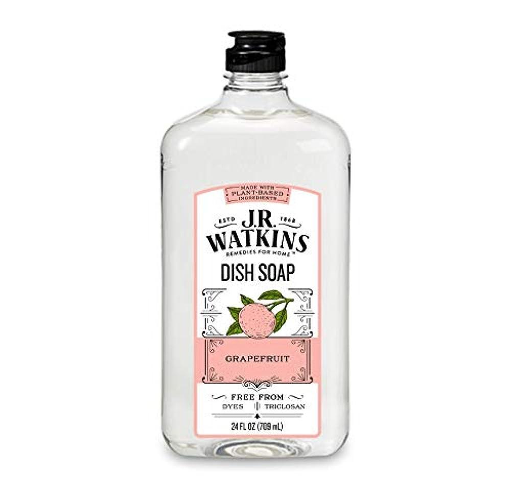 頭最悪特徴づけるJ.R.Watkins(ジェイ?アール?ワトキンス) ディッシュソープ グレープフルーツ