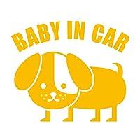 imoninn BABY in car ステッカー 【パッケージ版】 No.03 コイヌさん (黄色)