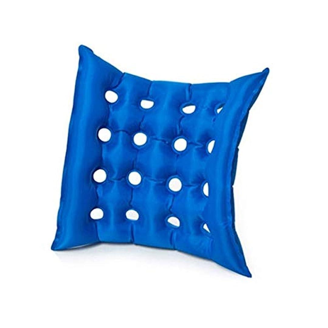 うまれたポール麻酔薬抗dec瘡エアベッドクッションメディカルホーム高齢者シングルにきびケアアンチプレッシャーインフレータブルクッション(色:青)