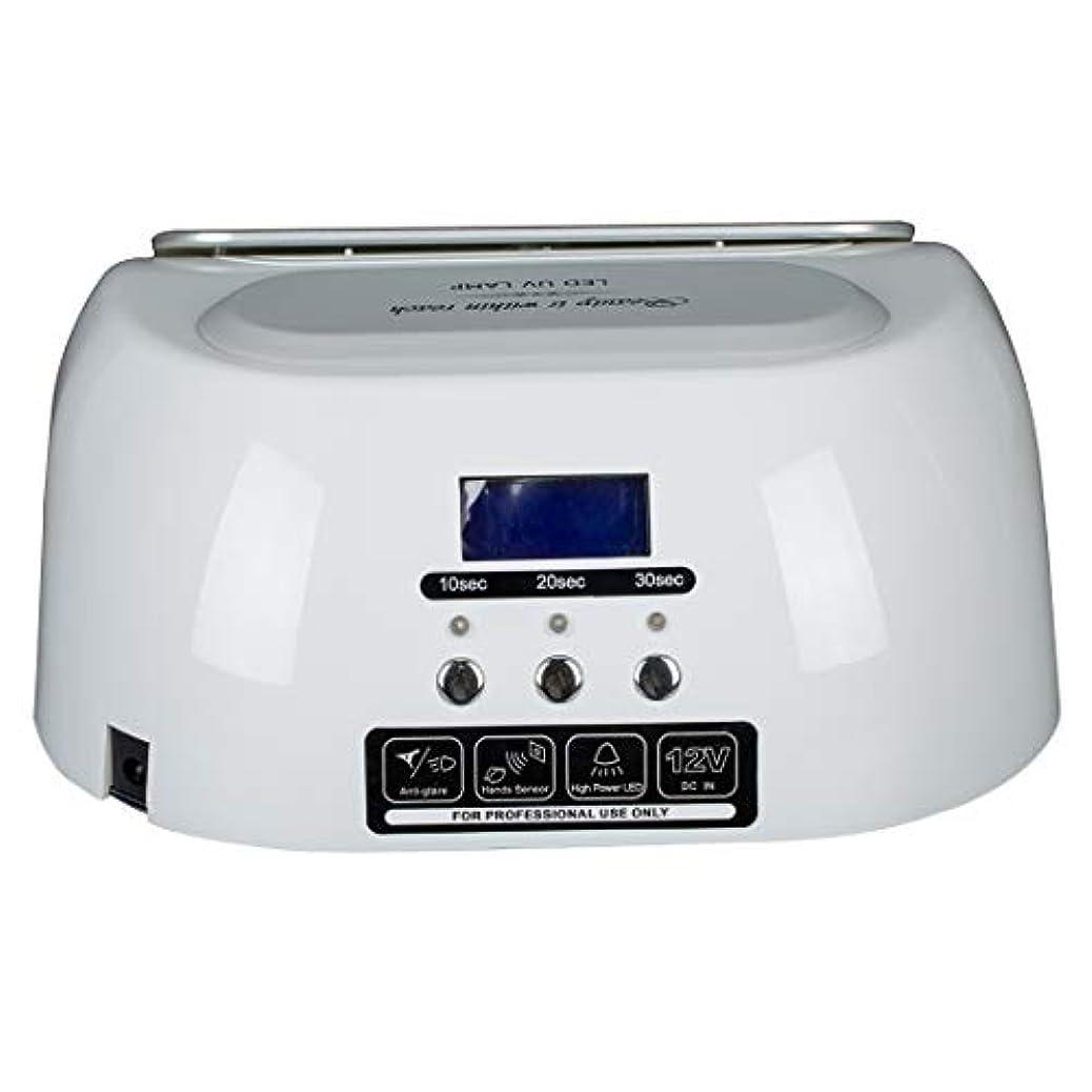 捕虜孤独食品CELINEZL CELINEZL 48W UV + LED自動センサーネイルランプ爪ジェル硬化乾燥機、ディスプレイ付き、AC 100-240V(ホワイト) (色 : 白)