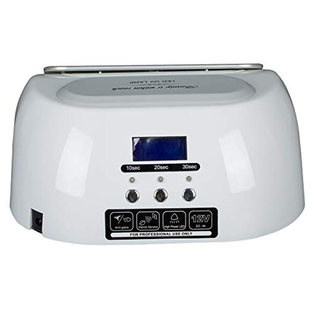 野心的ミスペンドビデオCELINEZL CELINEZL 48W UV + LED自動センサーネイルランプ爪ジェル硬化乾燥機、ディスプレイ付き、AC 100-240V(ホワイト) (色 : 白)