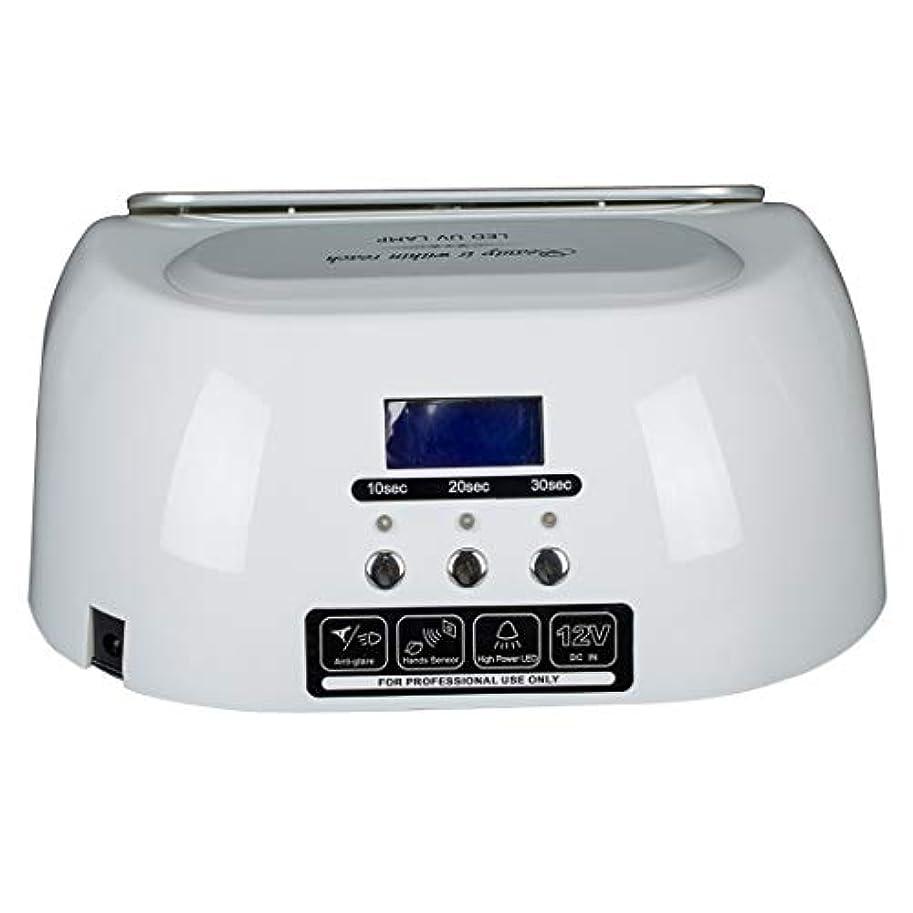 一定警告トークCELINEZL CELINEZL 48W UV + LED自動センサーネイルランプ爪ジェル硬化乾燥機、ディスプレイ付き、AC 100-240V(ホワイト) (色 : 白)