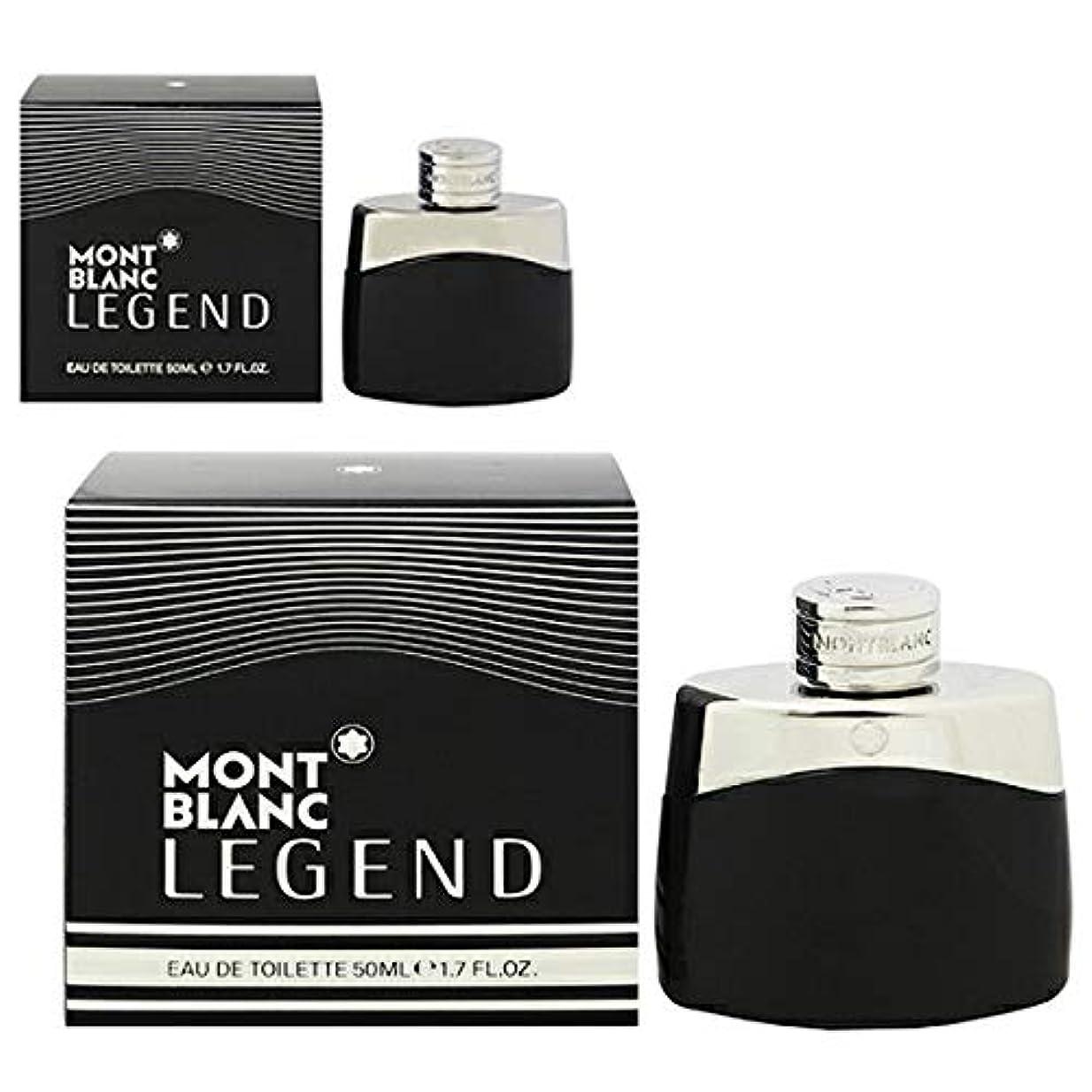 したがって荒らす争いMONT BLANC 香水 モンブラン レジェンド オードトワレ 50ml EDT SP [並行輸入品]