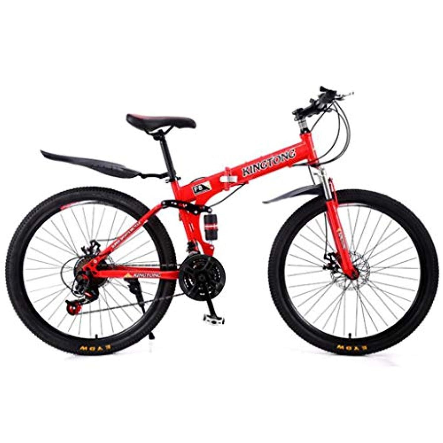 時代クリップ蝶八百屋さんMTB マウンテンバイク 26インチ軽量アルミ合金フレームの自転車24/27スピードフルサスペンションディスクブレーキ