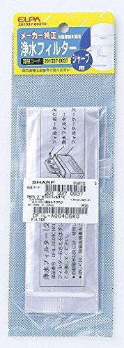 ELPA 冷蔵庫フィルターSH 201337-0037H【まとめ買い3セット】