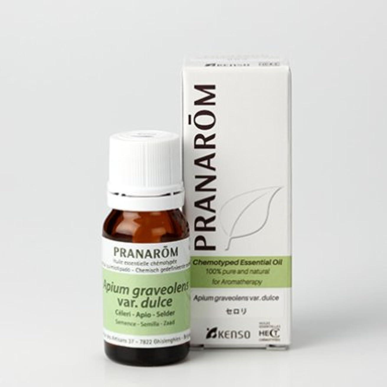 アンタゴニストバルブ強制的セロリ 10mlミドルノート プラナロム社エッセンシャルオイル(精油)