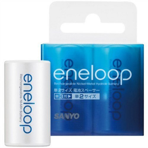 SANYO eneloop 電池スペーサー (単2タイプ2コ入り) NCS-TG2-2BP
