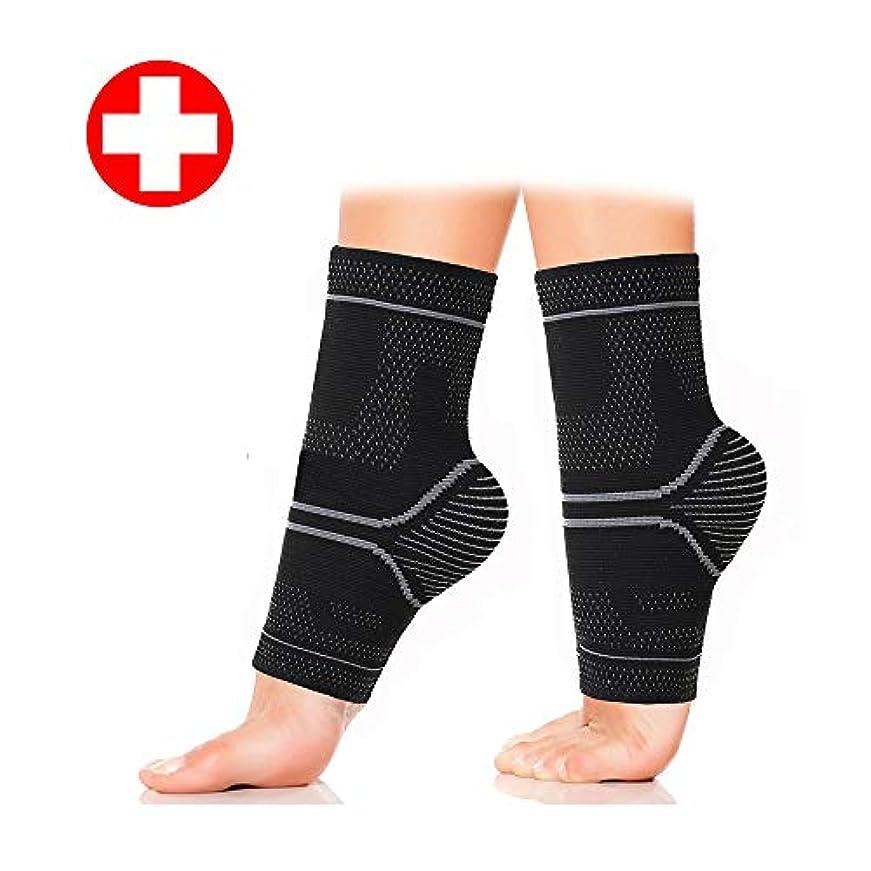 線形常にメロンValued 足首サポーター スポーツ用 医療用 アーチサポーター 足関節 扁平足 足底筋膜炎 足底 足裏の痛み 疲れを軽減 血流改善 2枚入り 男女兼用