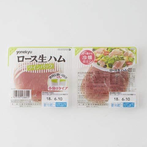 米久 ロース生ハムスライス 94g 【冷凍・冷蔵】 1個