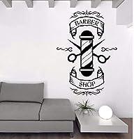 Lcymt 漫画理髪店はさみ口ひげ美容院美容室散髪サロン壁アートビニールステッカーウィンドウデカール42×56センチ
