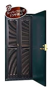 ルーバー式玄関網戸 マンション用 OV-18B