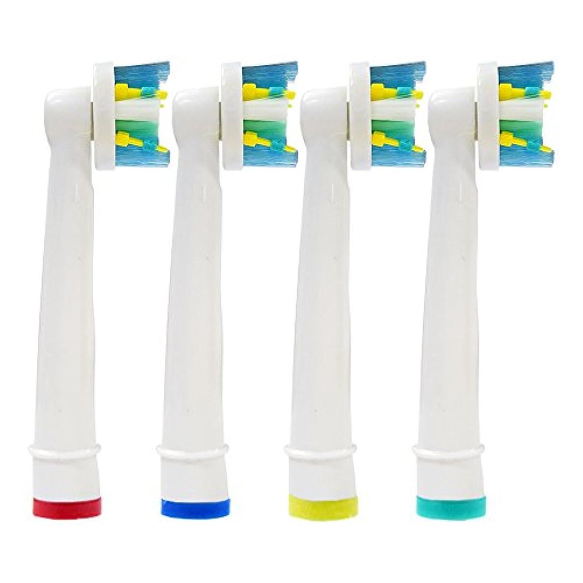 家畜暗唱するコンセンサスブラウン オーラルB EB25-4本セット新互換替電動歯ブラシ替えブラシ 歯間ワイパー付ブラシ  お口の衛生管理:品質1か月保証と保管1年保証の2大保証 【Mint製】