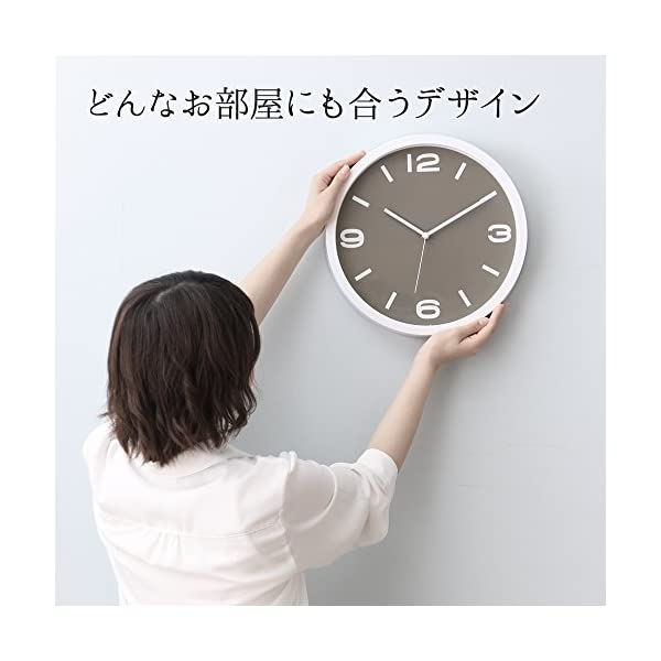 アイリスプラザ デザイン 掛け時計 シャンパン...の紹介画像2