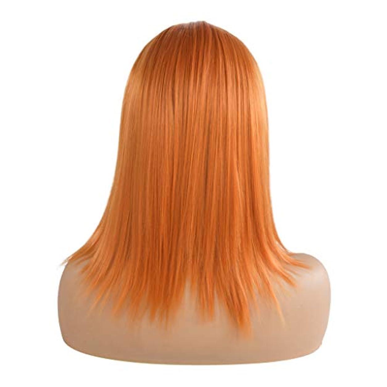 スナッチ主権者アイロニーウィッグオレンジショートストレートヘアフロントレースファッションウィッグ18インチ