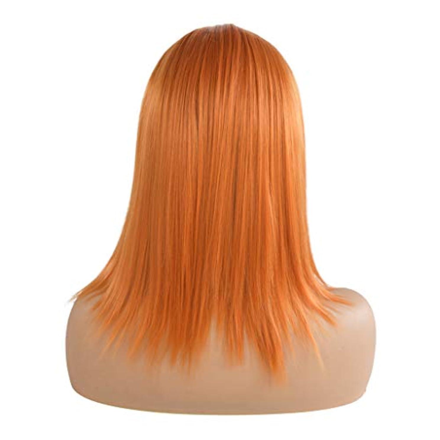 記述するポークキリスト教ウィッグオレンジショートストレートヘアフロントレースファッションウィッグ18インチ