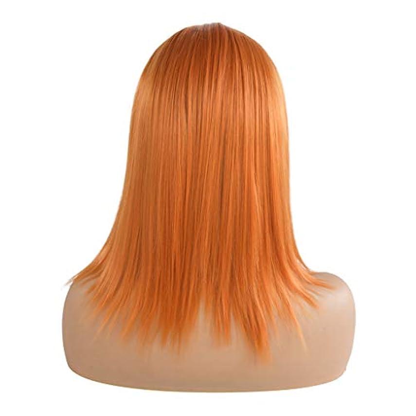 残酷な光沢のあるデータムウィッグオレンジショートストレートヘアフロントレースファッションウィッグ18インチ