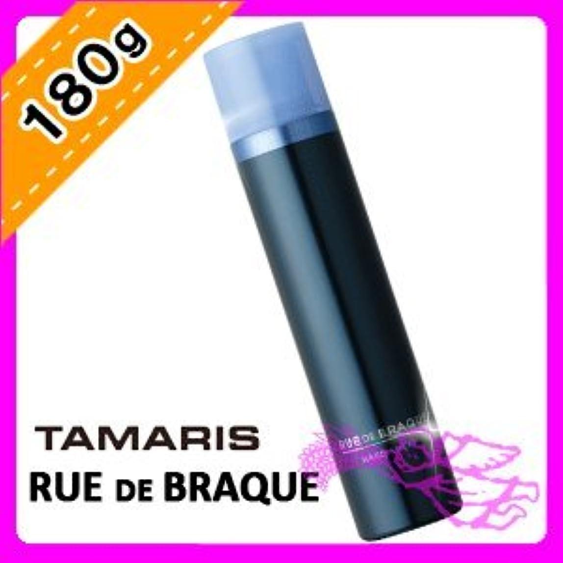 ワークショップ懐疑論ピストルタマリス ルードブラック ハードスプレー 180g TAMARIS RUE DE BRAQUE