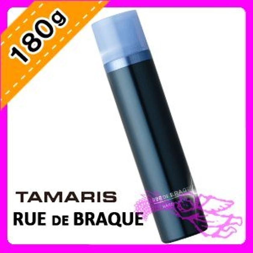 圧倒するの配列主権者タマリス ルードブラック ハードスプレー 180g TAMARIS RUE DE BRAQUE