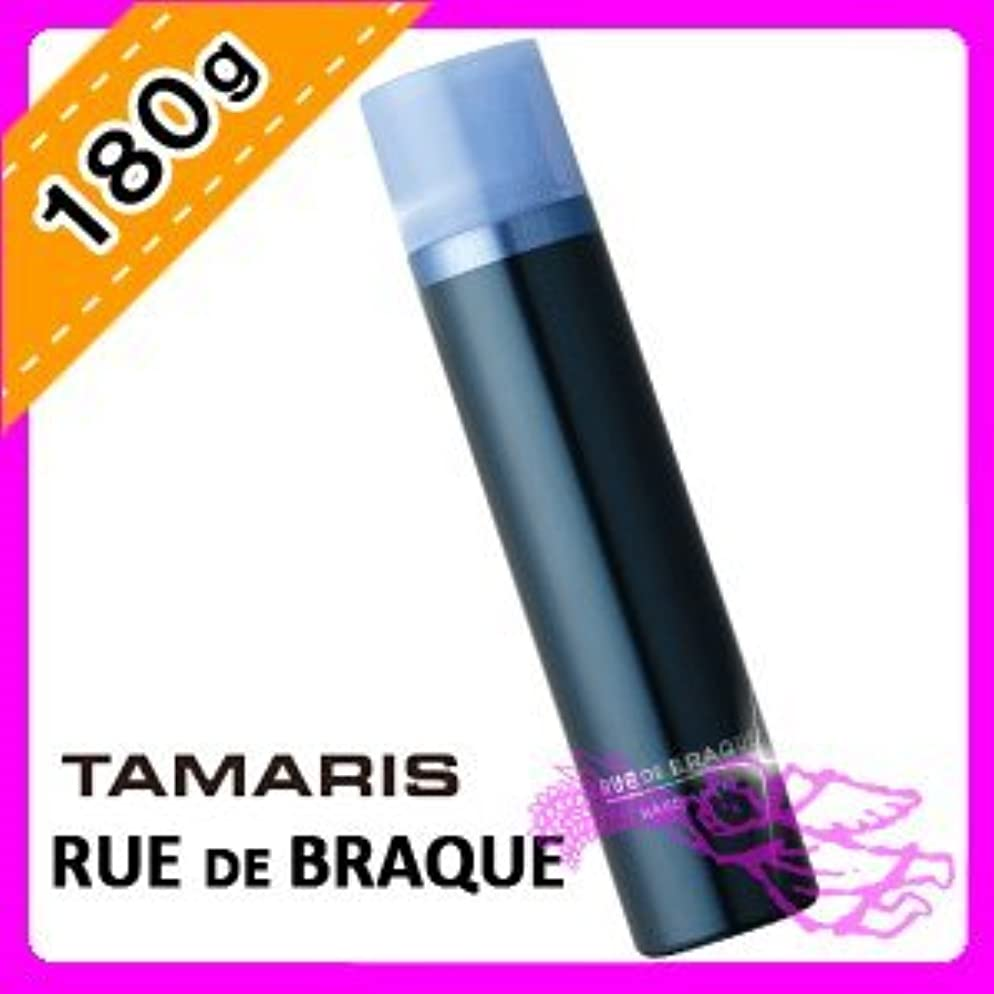 啓発する要件約設定タマリス ルードブラック ハードスプレー 180g TAMARIS RUE DE BRAQUE