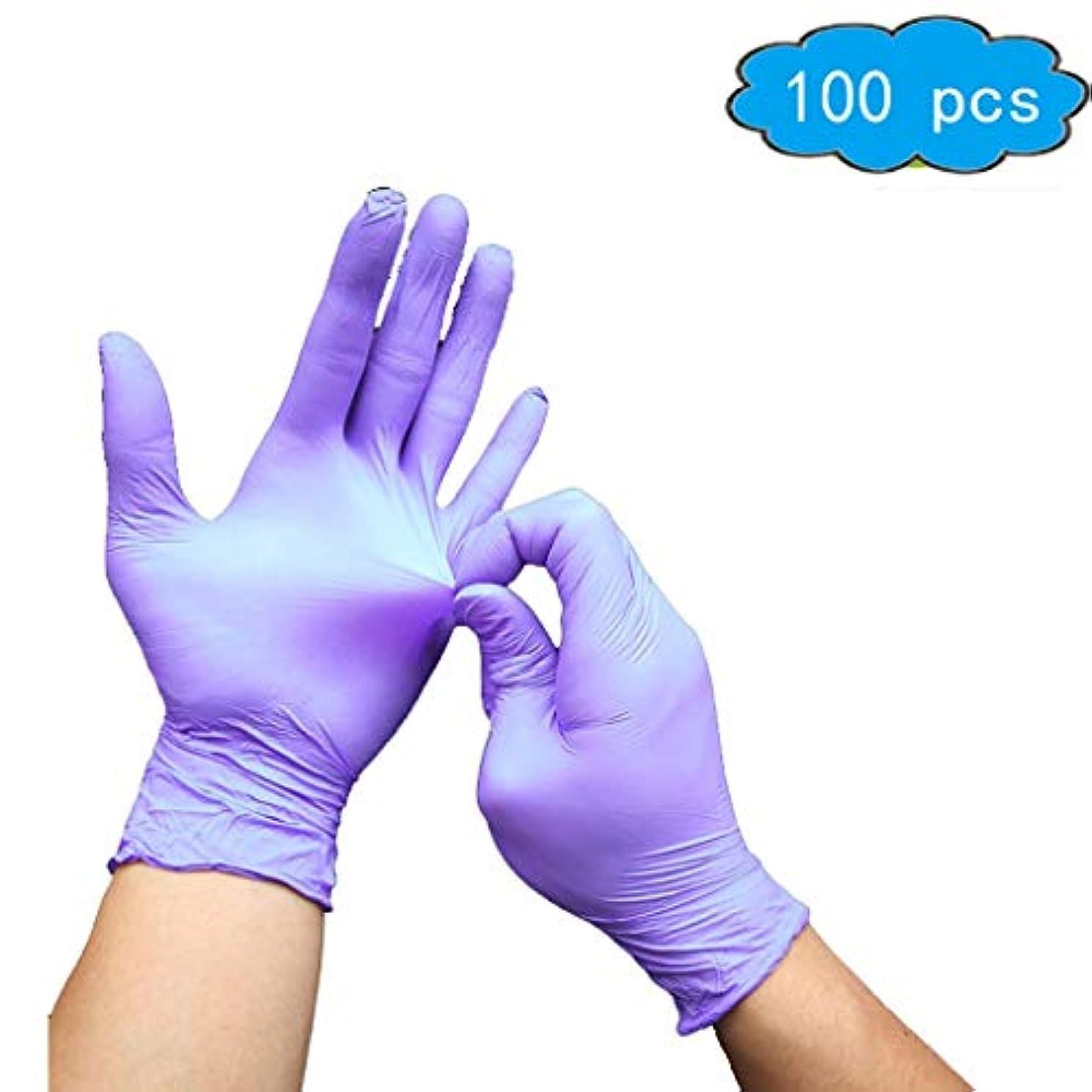 行政平和集中的な使い捨てニトリル手袋-4ミル、パウダーフリー、テクスチャード、使い捨て、小、100個入り、防水、ゴムラテックス、タトゥー、耐油性 (Color : Purple, Size : XS)