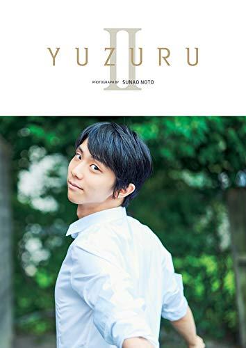 『YUZURU II 羽生結弦写真集』の2枚目の画像
