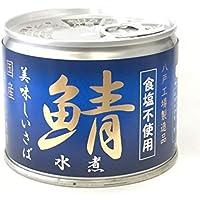 伊藤食品 美味しい鯖水煮 食塩不使用 190g×24個