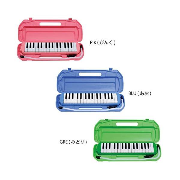 キクタニ 鍵盤ハーモニカ 32鍵 ピンク MM...の紹介画像5