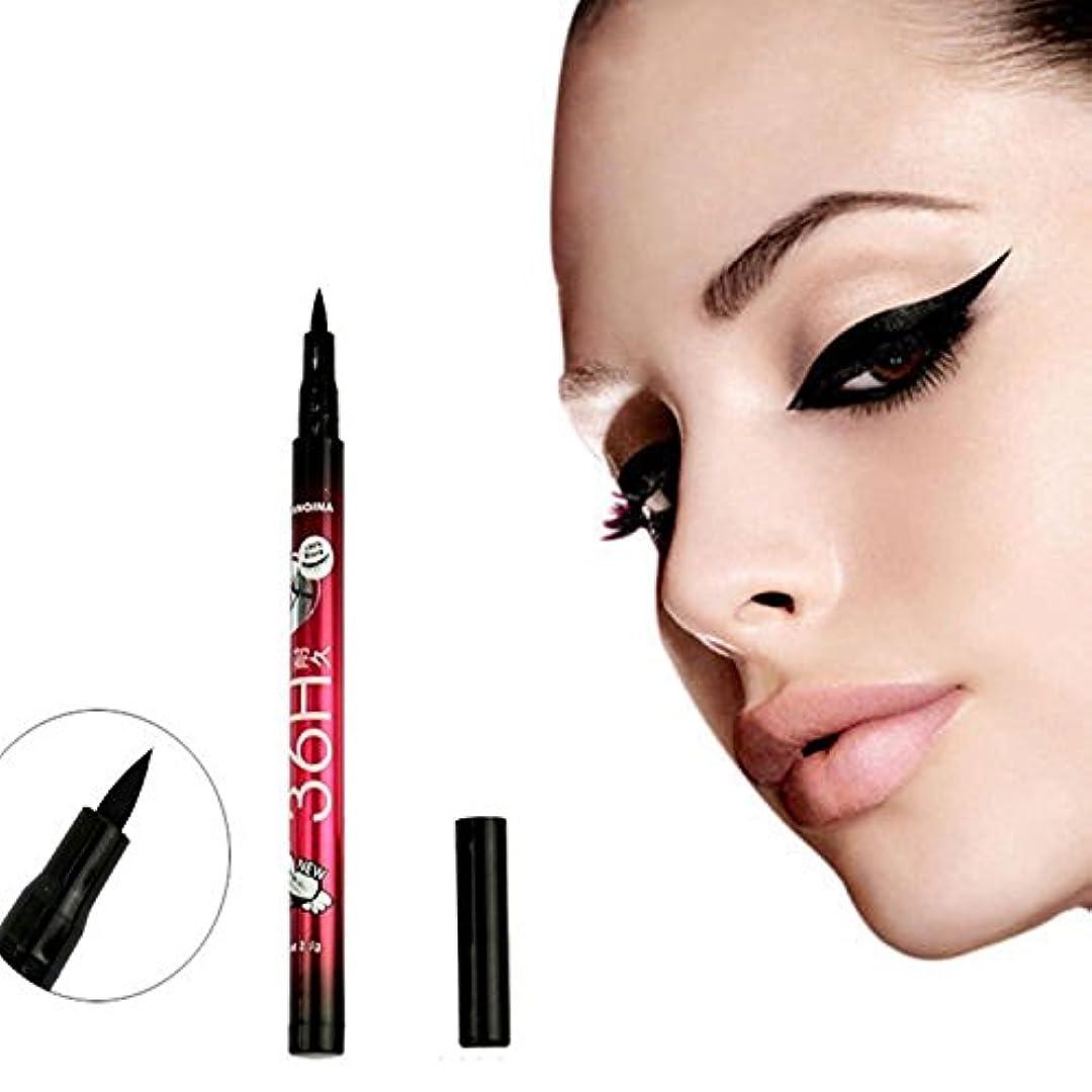 アラスカ水銀のマガジンFGULプロスムース防水メイクアップ美容黒新しいアイライナーアイライナー鉛筆