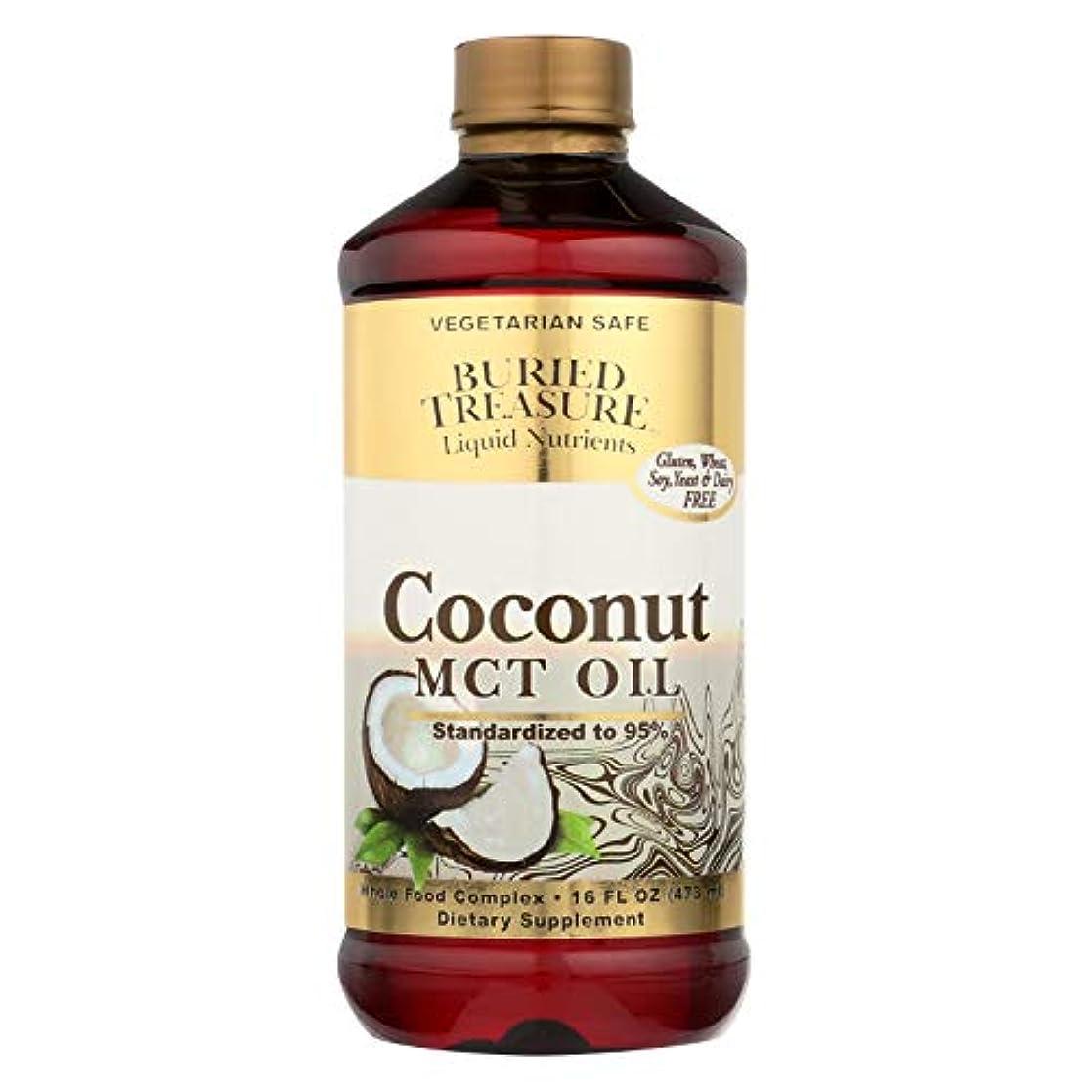 休眠入力迷信海外直送品Coconut Oil MCT, 16 oz by Buried Treasure