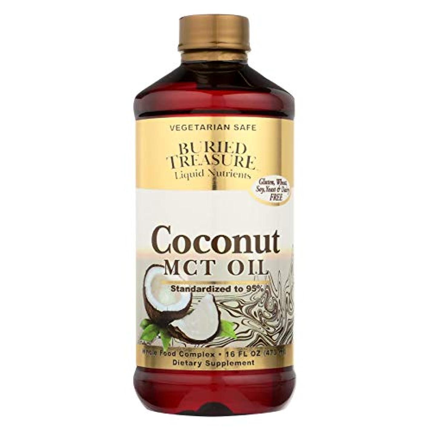 かわすパノラマ荒らす海外直送品Coconut Oil MCT, 16 oz by Buried Treasure