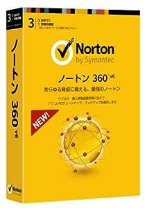 ノートン360 v6.0