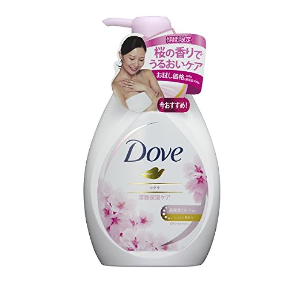 グラス合法順応性Dove ダヴ ボディウォッシュ サクラ お試し容量ポンプ 380g